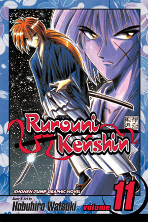 Rurouni Kenshin Vol. 11: Overture to Destruction