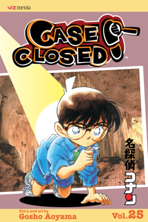 Case Closed Vol. 25: Along Came a Spider