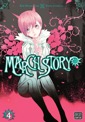 March Story Vol. 4: March Story, Volume 4