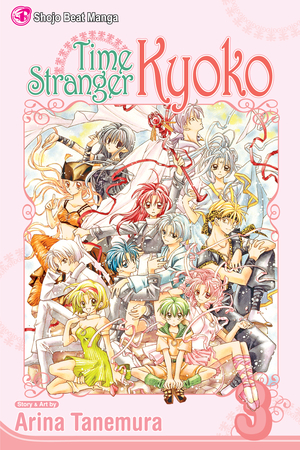Time Stranger Kyoko Vol. 3: Time Stranger Kyoko, Volume 3