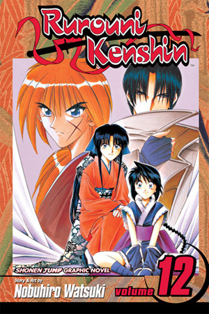 Rurouni Kenshin Vol. 12: The Great Kyoto Fire