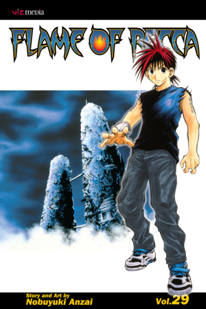 Flame of Recca Vol. 29: Flame of Recca, Volume 29