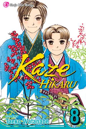 Kaze Hikaru Vol. 8: Kaze Hikaru, Volume 8