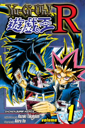 Yu-Gi-Oh! R Vol. 1: A Wicked Shadow!