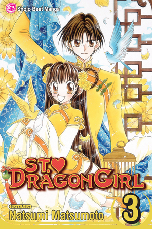 St. ♥ Dragon Girl, Volume 3
