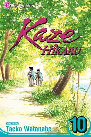 Kaze Hikaru Vol. 10: Kaze Hikaru, Volume 10