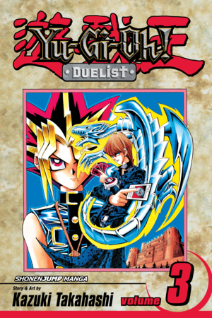 Yu-Gi-Oh!: Duelist Vol. 3: The Player Killer of Darkness