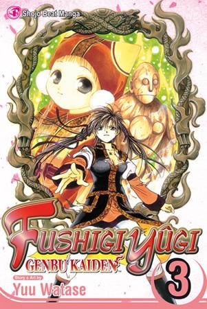 Fushigi Yûgi: Genbu Kaiden, Volume 3