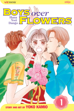 Boys Over Flowers Vol. 1: Boys Over Flowers, Volume 1