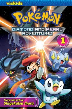 Pokémon Diamond and Pearl Adventure!, Volume 1