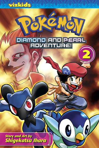 Pokémon Diamond and Pearl Adventure!, Volume 2