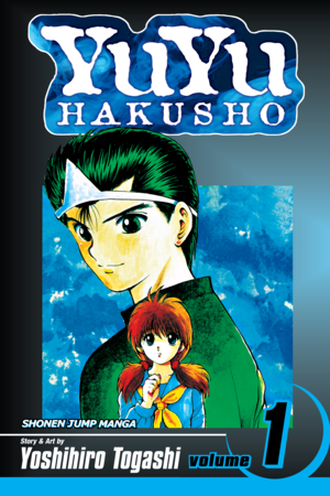YuYu Hakusho Vol. 1: Free Preview!!