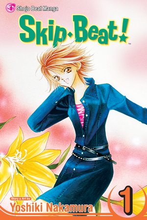 Skip•Beat! Vol. 1: Free Preview!!