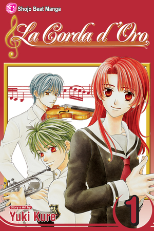 La Corda d'Oro Vol. 1: Free Preview!!
