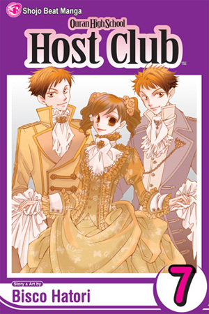 Ouran High School Host Club Vol. 7: Ouran High School Host Club, Volume 7