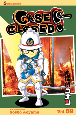 Case Closed Vol. 39: The Adventure of the Scarlet Blaze