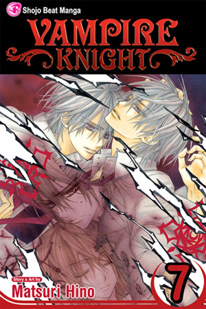 Vampire Knight Vol. 7: Vampire Knight, Volume 7