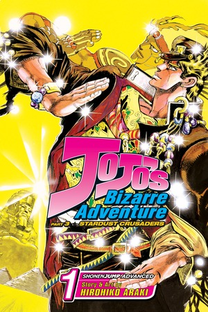 JoJo's Bizarre Adventure: Stardust Crusaders--Part 3 Vol. 1: The Evil Spirit