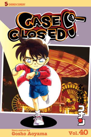 Case Closed Vol. 40: A Kiss Before Sleuthing