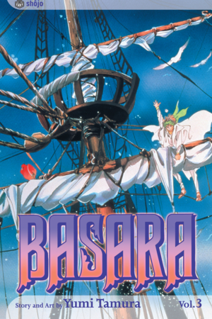 Basara Vol. 3: Basara, Volume 3