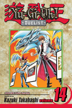 Yu-Gi-Oh!: Duelist Vol. 14: Double Duel