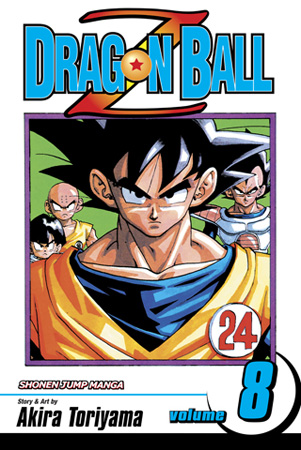 Dragon Ball Z Vol. 8: Goku Vs. Ginyu