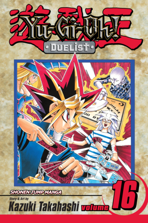Yu-Gi-Oh!: Duelist Vol. 16: The Battle City Finals