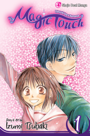 The Magic Touch Vol. 1: The Magic Touch, Volume 1