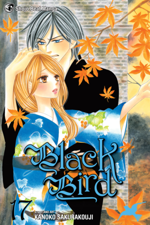 Black Bird Vol. 17: Black Bird, Volume 17
