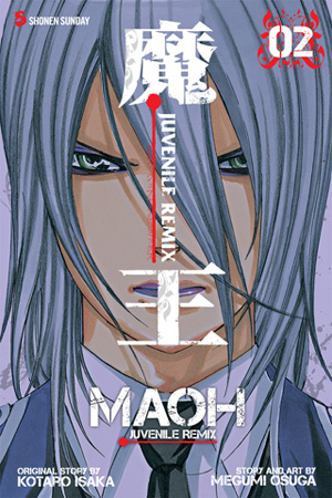 Maoh: Juvenile Remix, Volume 2
