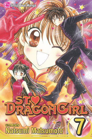 St. ♥ Dragon Girl Vol. 7: St. ♥ Dragon Girl, Volume 7