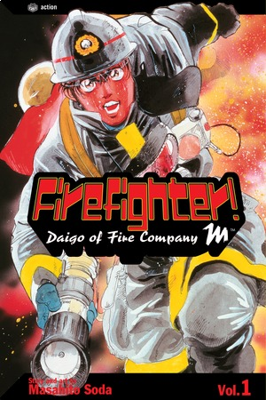 Firefighter! Daigo of Fire Company M Vol. 1: Firefighter!: Daigo of Fire Company M, Volume 1