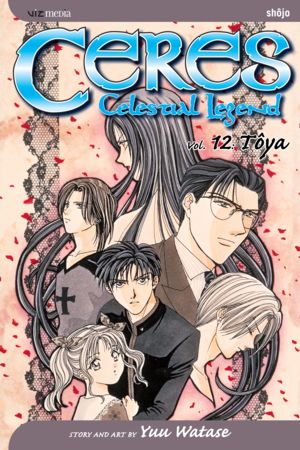 Ceres: Celestial Legend Vol. 12: Toya