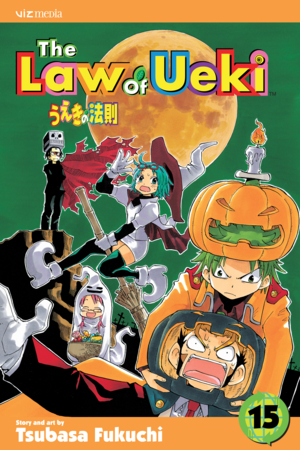 The Law of Ueki Vol. 15: Level Two!