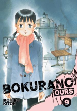 Bokurano: Ours Volume 9