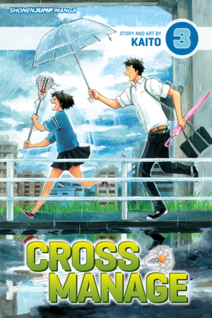 Cross Manage Vol. 3: Cross Manage, Volume 3