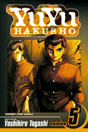 YuYu Hakusho Vol. 5: The Four Beasts
