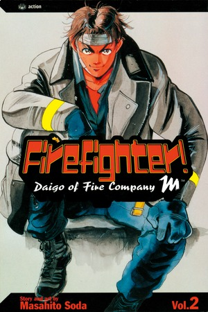 Firefighter! Daigo of Fire Company M , Volume 2