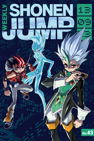 Weekly Shonen Jump: Sep 23, 2013