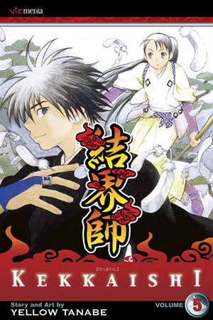 Kekkaishi, Volume 5