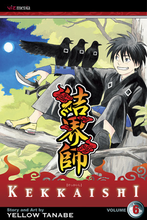 Kekkaishi, Volume 6