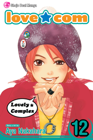 Love★Com Vol. 12: Love★Com, Volume 12