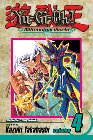 Yu-Gi-Oh!: Millennium World Vol. 4: Birth of the Dragon