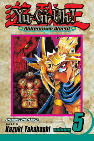 Yu-Gi-Oh!: Millennium World Vol. 5: Tomb of Shadows