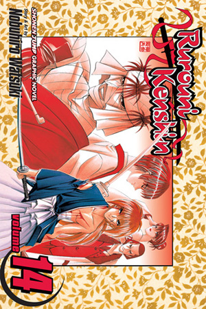 Rurouni Kenshin Vol. 14: The Time Is Now