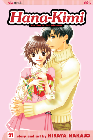 Hana-Kimi Vol. 21: Chasing Dreams
