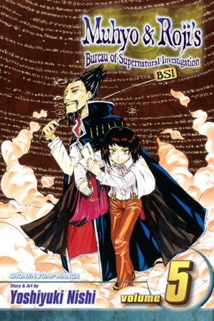 Muhyo & Roji's Bureau of Supernatural Investigation Vol. 5: Swallows in the Wind