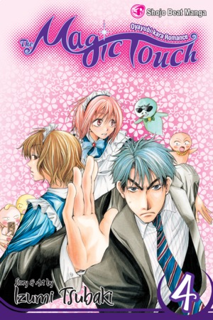The Magic Touch Vol. 4: The Magic Touch, Volume 4