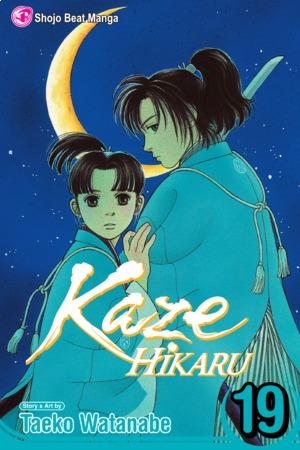 Kaze Hikaru Vol. 19: Kaze Hikaru, Volume 19