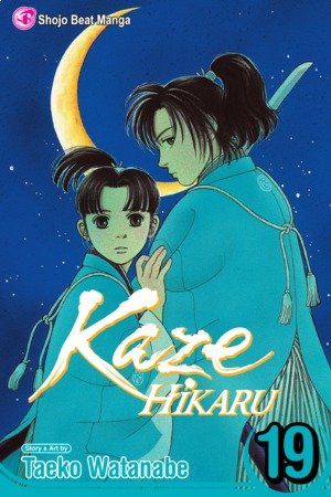 Kaze Hikaru, Volume 19